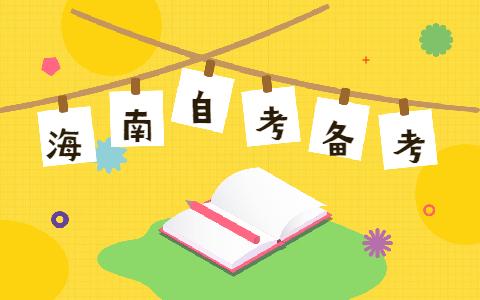海南自考英语翻译应该怎么复习